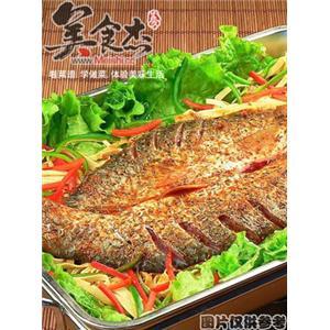 泰国辣味烤鱼