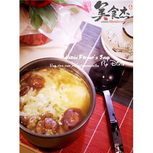 北海道农家蔬菜汤