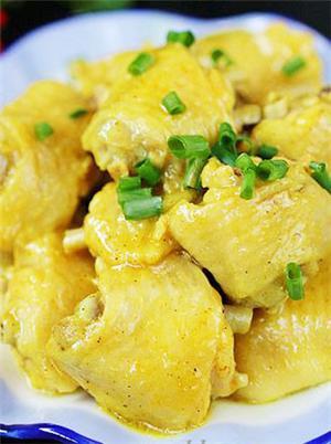 口水咖喱鸡