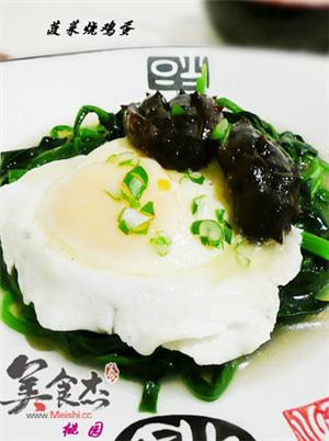 菠菜烧鸡蛋