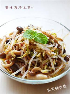 蟹味菇拌豆芽