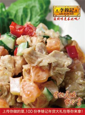 银珠碧玉拌蔬菜