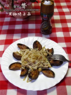 黑椒烤杂菇