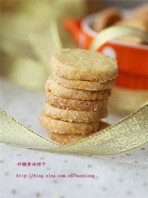 黄油砂糖饼干