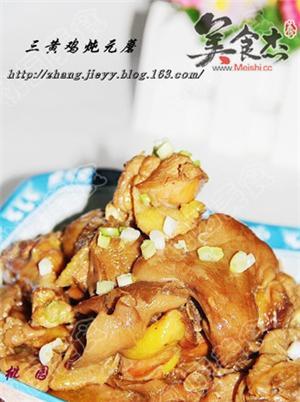 三黄鸡炖元蘑