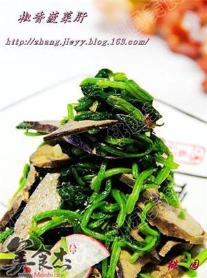 椒香菠菜肝