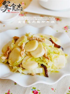 黄芽菜肉丝炒年糕